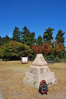 旧摩耶山天上寺跡
