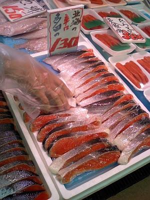 多田商店の辛口の鮭