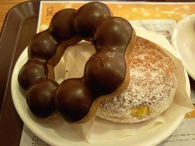ポン・デ・ダブルショコラ&カスタード