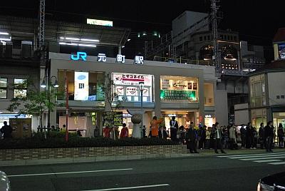 JR・阪神元町駅