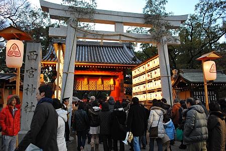 西宮神社の東門