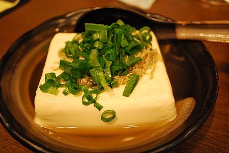 最後に湯豆腐をお願いしました。