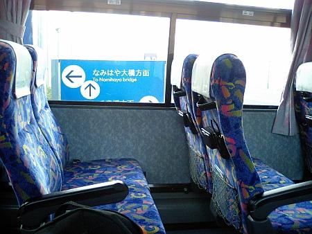 豪華なバスや
