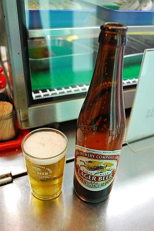 小瓶があるからうれしい。 (^o^)丿