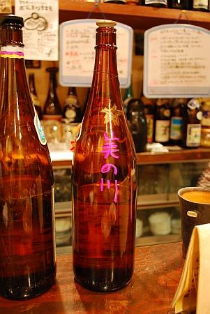 美の川さんのボトル