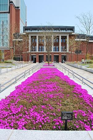 神戸学院大学キャンパス