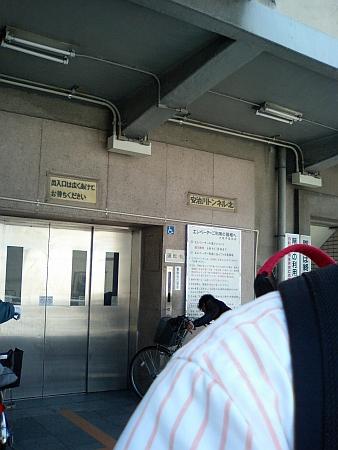 安治川トンネルの入り口