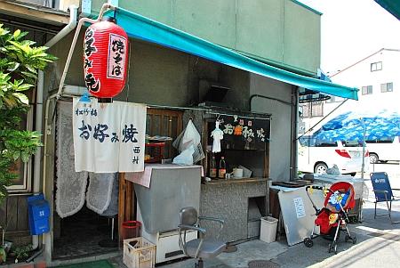 お好み焼き 西村さん (^o^)丿