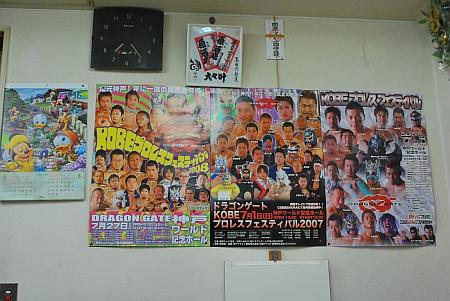 プロレスのポスターがいっぱい