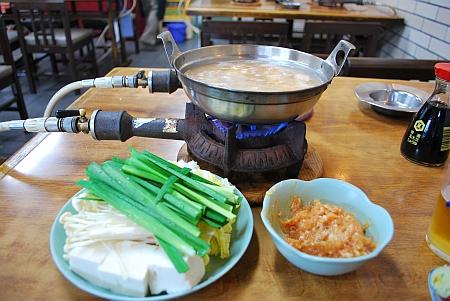 鶏ミンチ鍋・味噌味