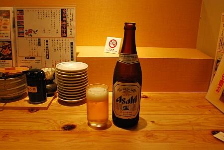 ビンビール(中)