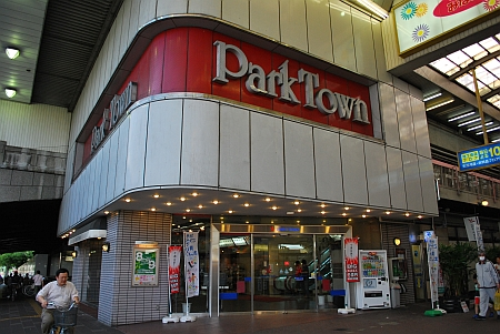 湊川パークタウン