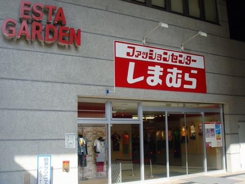 昨日・今日の新開地&長田