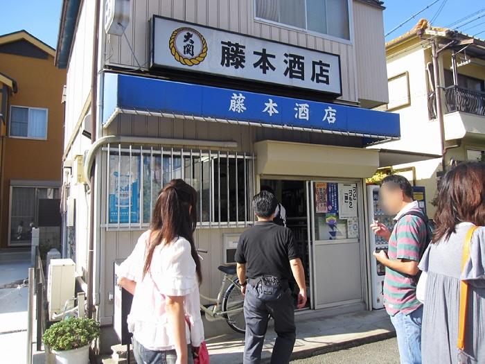 長田下町人情 御菅こなもんツアー(*^_^*)