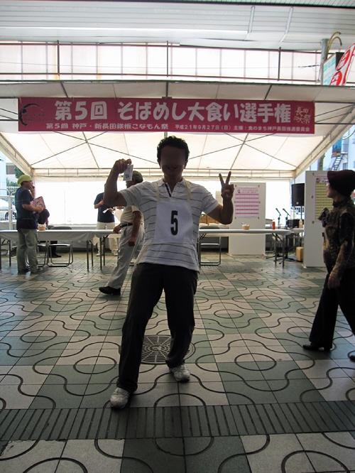 第5回そばめし大食い選手権に参加!