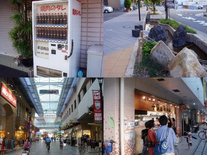 吉野家の牛丼80円引きセールと千鶴屋のコロッケ