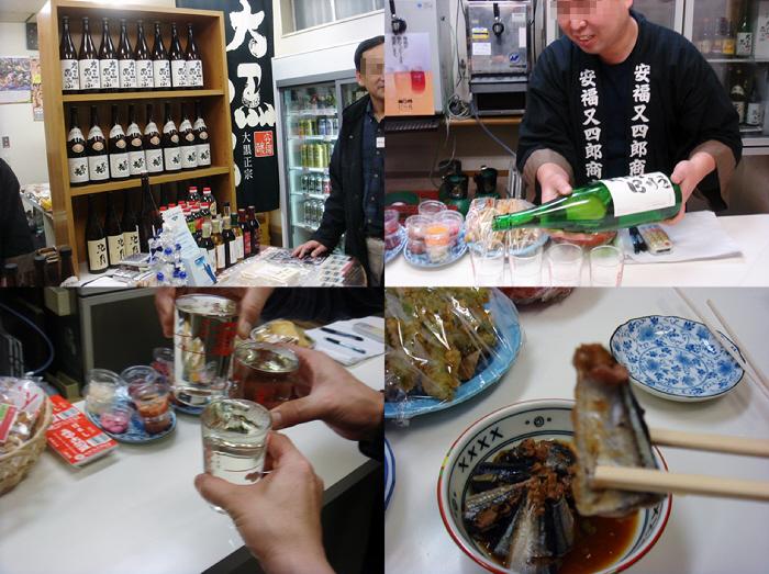 神戸立ち呑み文化研究会忘年会