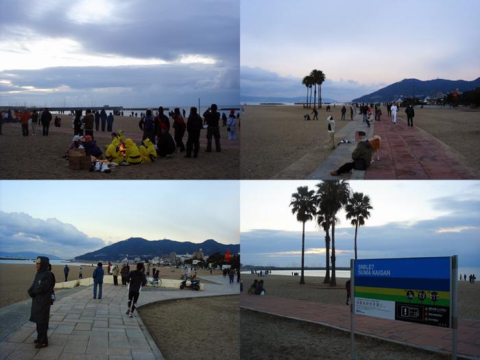 2009 初日の出 in 須磨海岸
