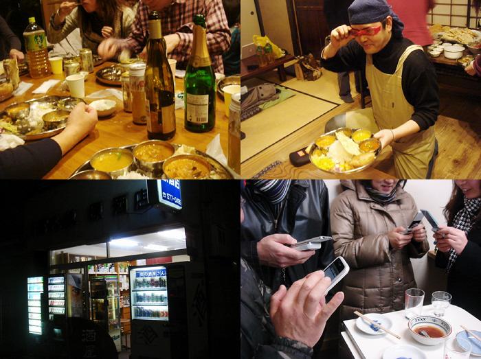 第31回グルハギに参加 & 兵庫駅トライアングル
