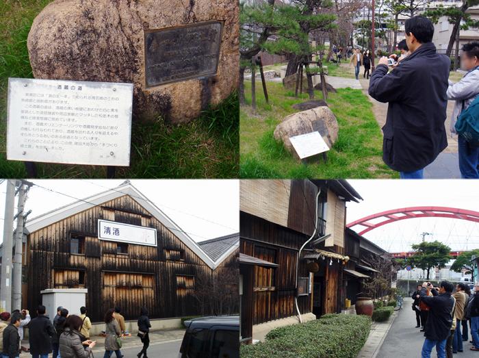 第5回神戸立ち呑み文化研究会例会に参加。