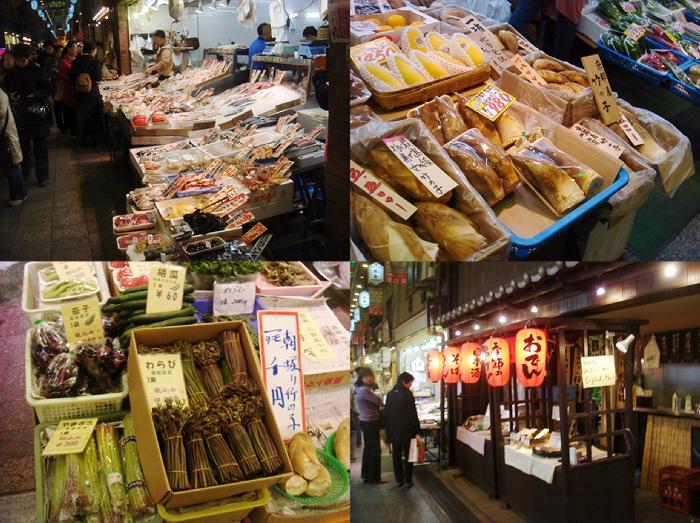錦市場@京都を探訪しました。