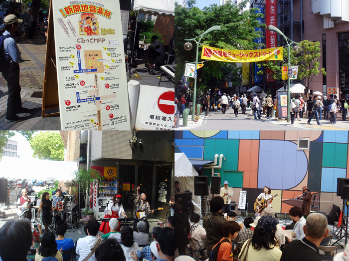 第9回新開地音楽祭♪ サイコ~!
