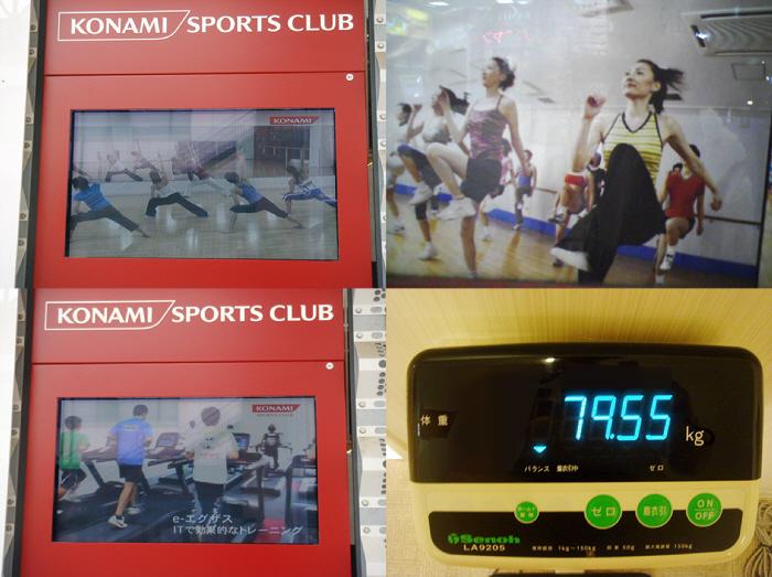 コナミスポーツ「フィットネス→打ち上げの会」@新長田