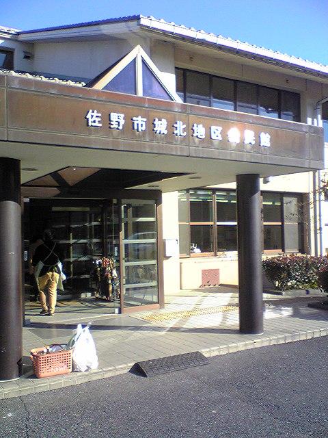 20090119031.jpg