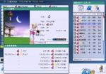 5月27日ハロベリ交流会別部屋1