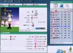 2005年12月03日クラブ対抗1回目②(WⅢ)その1