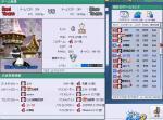 2005年12月03日クラブ対抗3回目①(雪Masters)その1