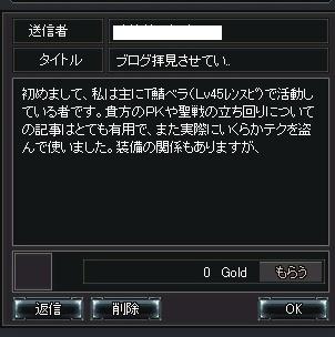 励ましメール1