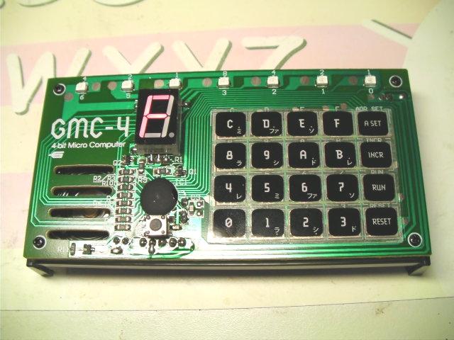 GMC-4