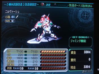 DSC00139s.jpg