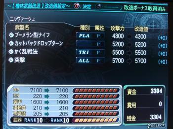DSC00140s.jpg