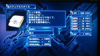DSC00254s.jpg