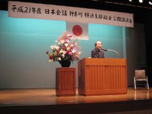 戸塚宏氏講演
