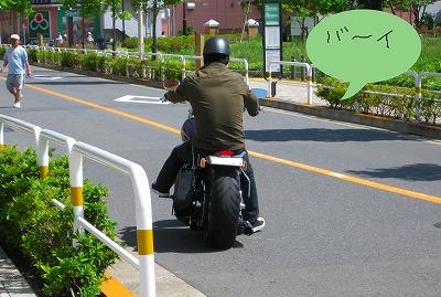 h-2008 06 01 019バイク8