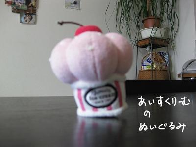 h-IMG_0923.jpg