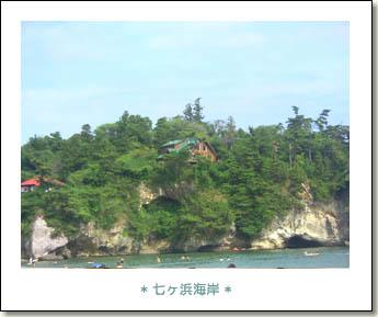 2008081001.jpg