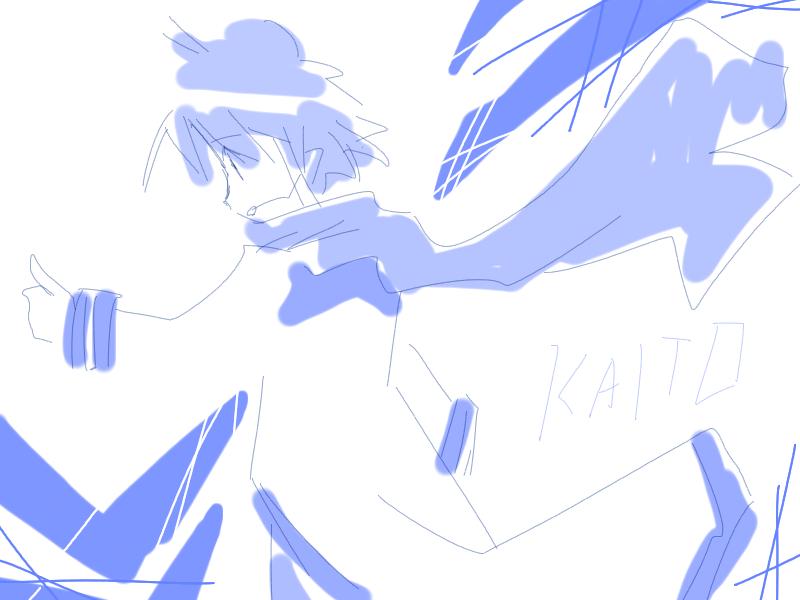 らくがきKAITO5