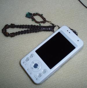 シェル携帯2