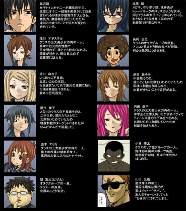 onamas_kurosawa14.jpg