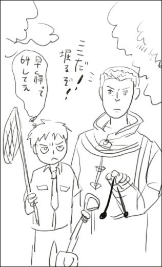 futarihanakayosi.png