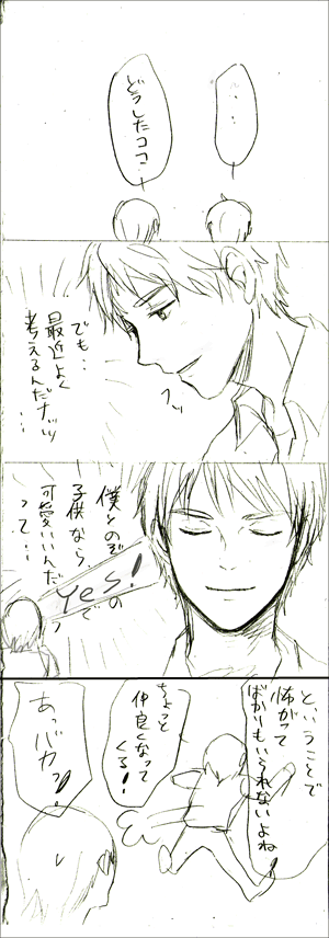 manga73.png
