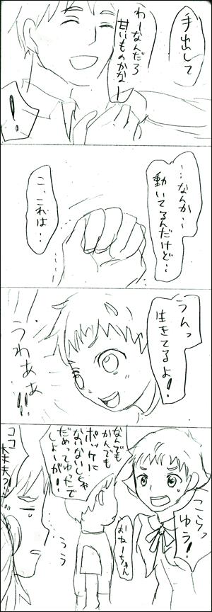 manga76.png