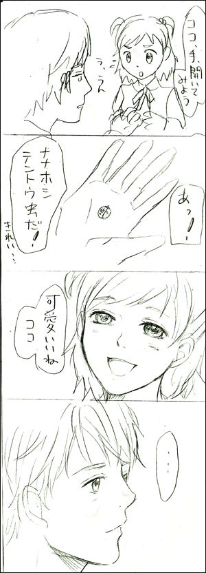 manga78.png