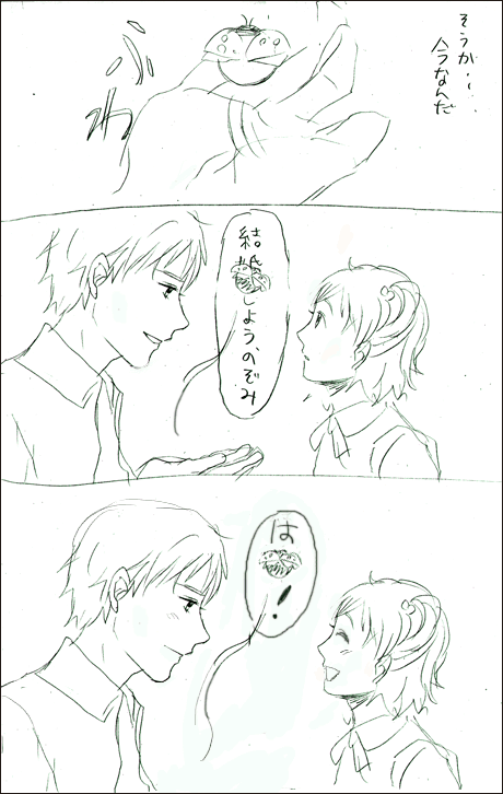 manga79.png
