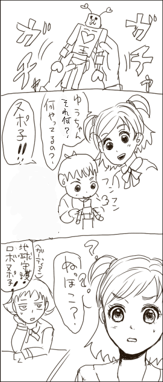 manga81.png