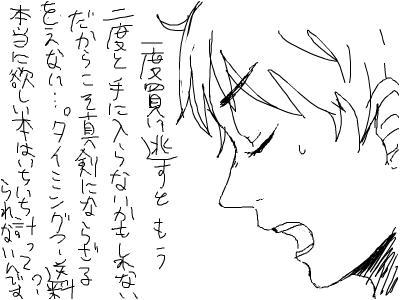 snap_kokorohanishiki_200884143730.jpg